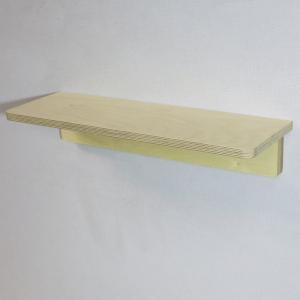600 x 200mm Cat Shelf
